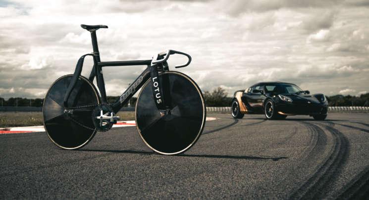 Lotus bici pista